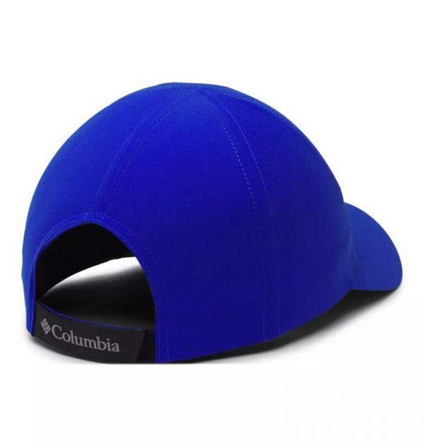 Columbia Silver Ridge III Ball Cap-azul